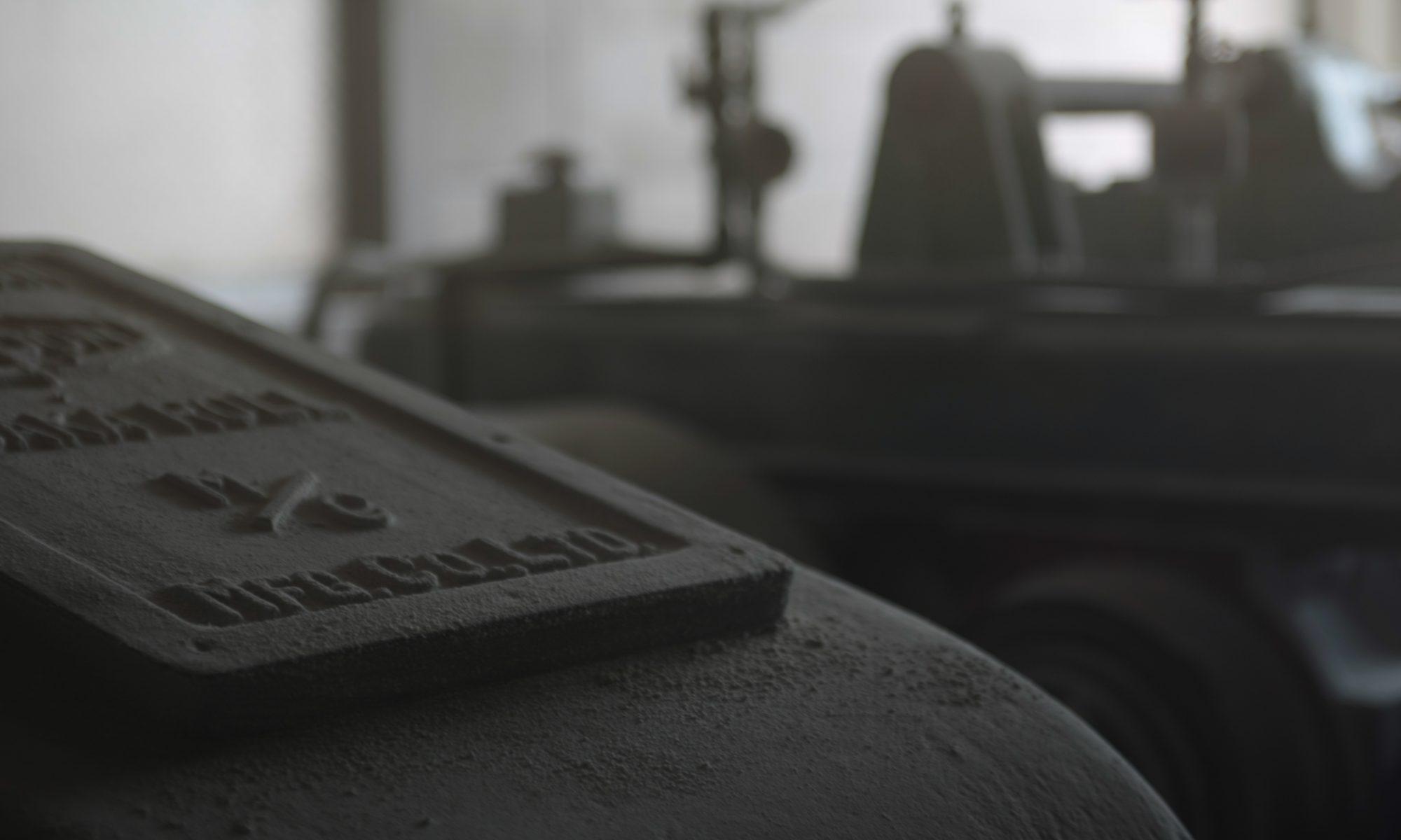 三清ゴム工業の奮闘ブログ